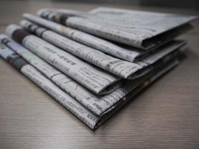 なんと日経新聞が無料で読める!楽天証券口座開設のメリット。