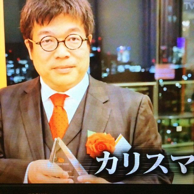「ひふみ投信」藤野英人さんのカンブリア宮殿を観ました。