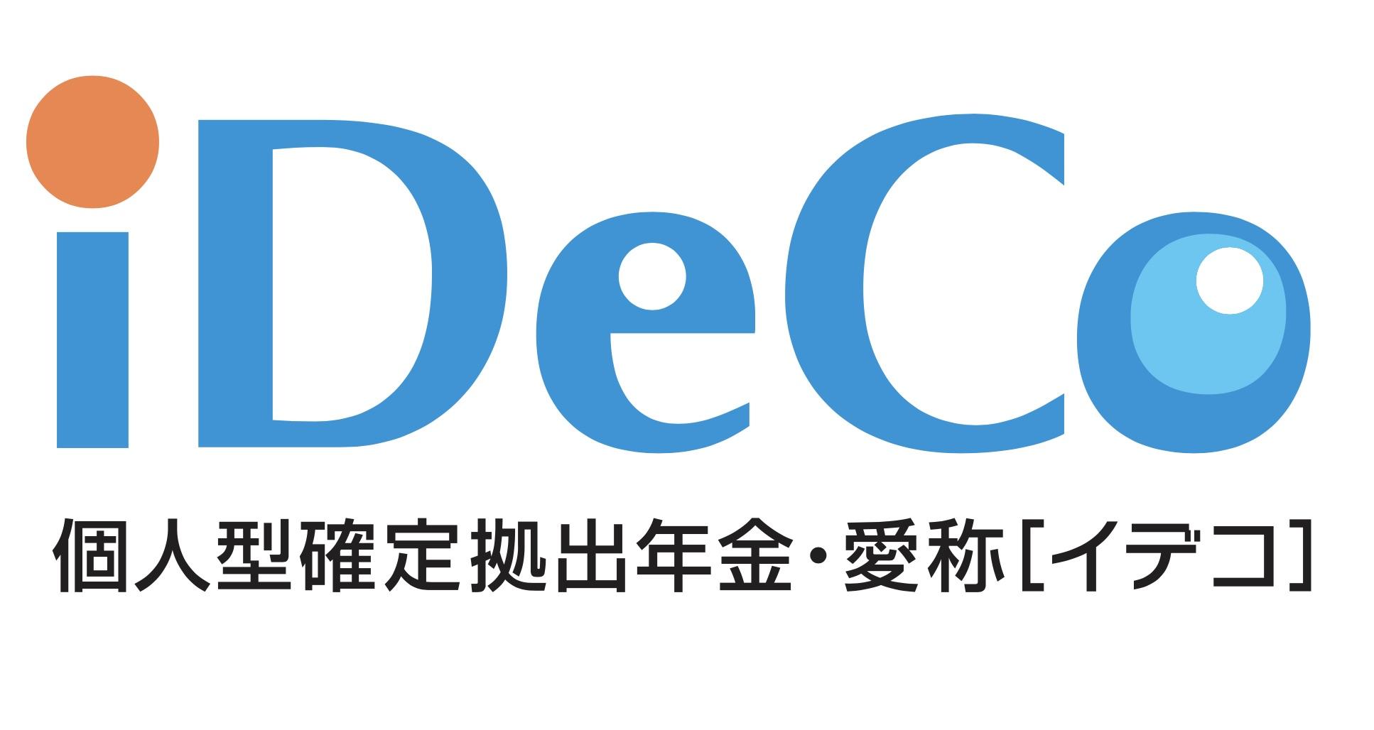 個人型確定拠出年金「iDeCo」のCMに加藤綾子さん登場。