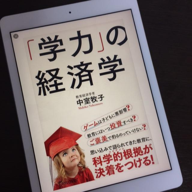 【終了】期間限定Kindle本50%OFF大型セールが使える!