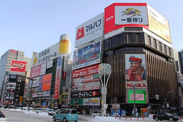 12月9日(土)「つみたてNISA Meetup in 札幌」が開催決定!