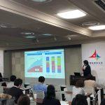 札幌で金融庁と個人投資家のイベント「つみたてNISA Meetup in 札幌」が開催されました。